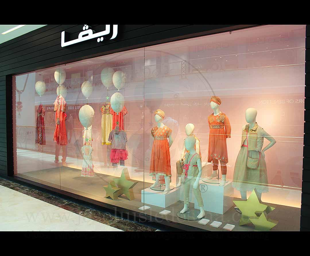 Window Display_Ramadan_Kids_SS14